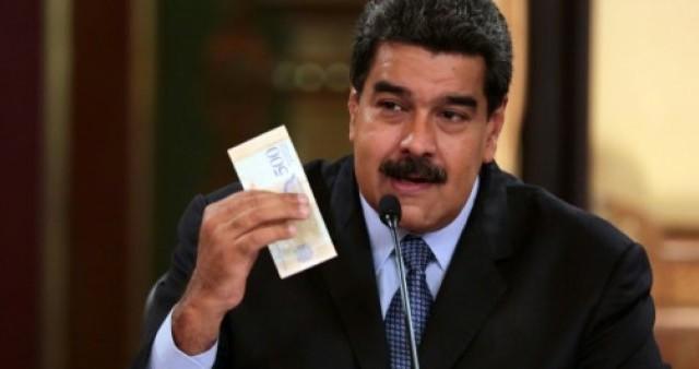 فنزويلا تطرح اوراقا نقدية جديدة لمواجهة التضخم المفرط