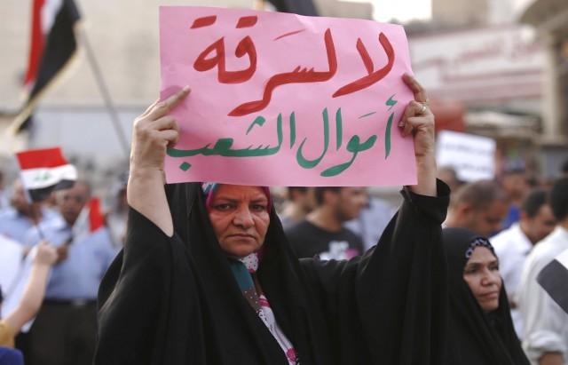 فساد العراق