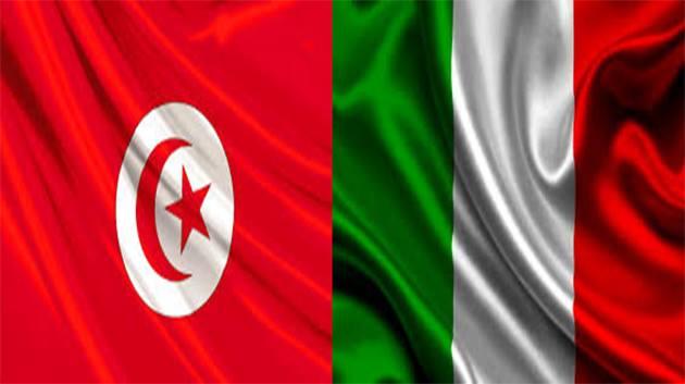 تونس ايطاليا