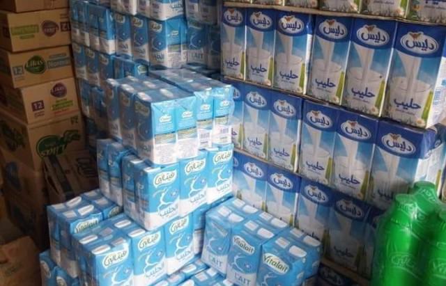 حليب lait