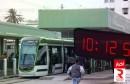 منصة للبيانات المفتوحة لقطاع النقل