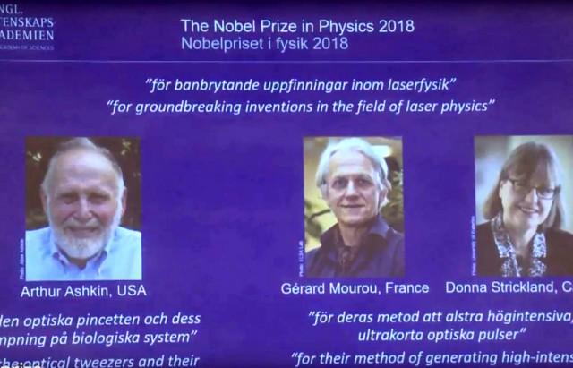 نوبل فيزياء 2018