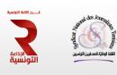 snjt-radio-tunisienne