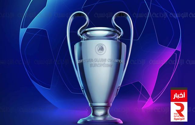 بطولة دوري ابطال أوروبا .2021 champion league 2021