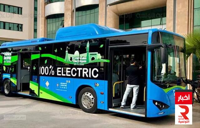 حافلة كهربائية في تونس