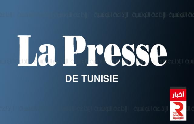 سنيب لابريس SNIP LAPRESS TUNISIE