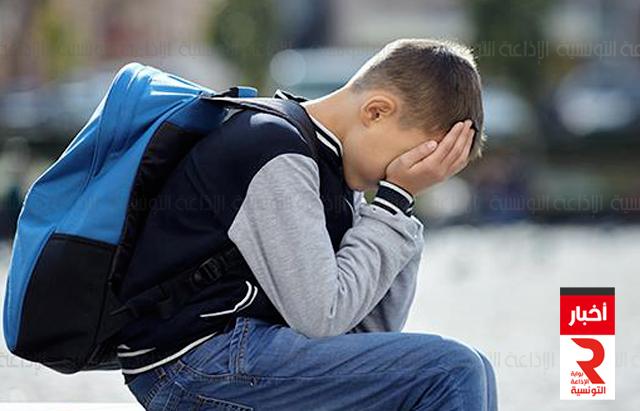 عنف مدرسي baggare