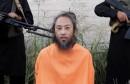 ياسودا صحفي مخطوف لدى داعش