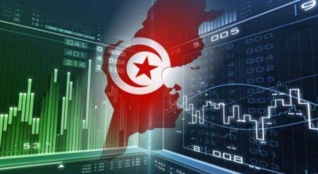 economie tunisie
