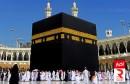 haj الحج الكعبة العمرة