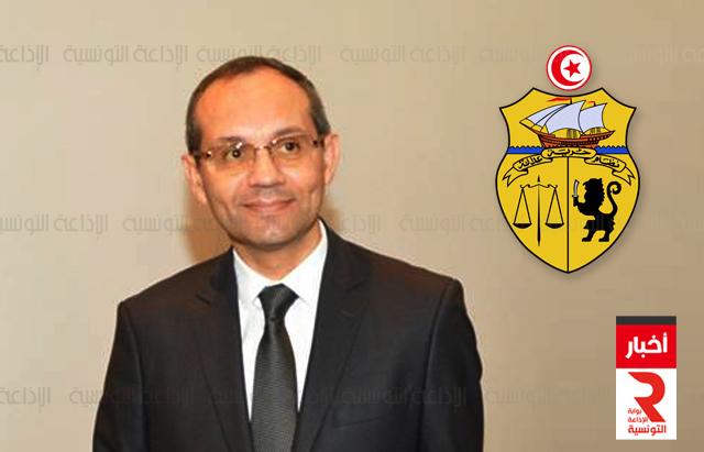 hichem fourati هشام فراتي