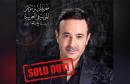 saber rebai festival 11 novembre egypte