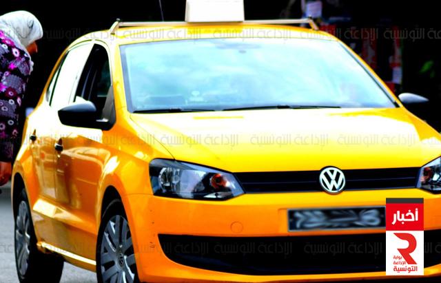 taxi تاكسي تونس