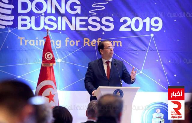 أشغال ندوة حول خطة العمل الخاصة بمزيد تحسين ترتيب تونس في تقرير ممارسة الاعمال Doing Business