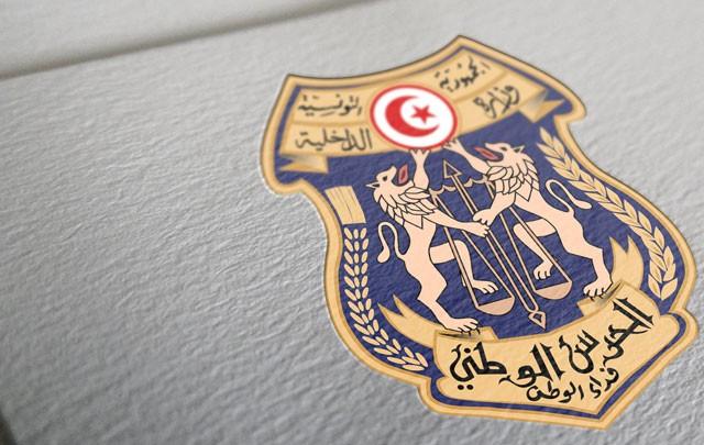 الحرس الوطني تونس