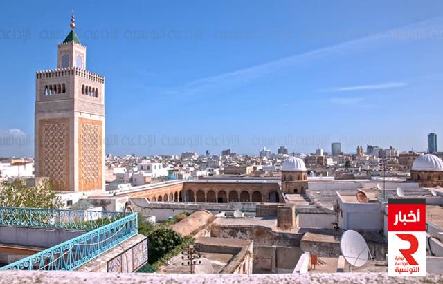 تونس tunis centre ville