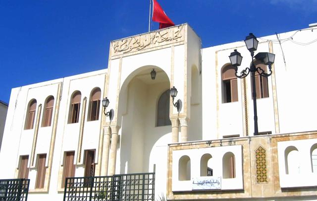 جامعة الزيتونة