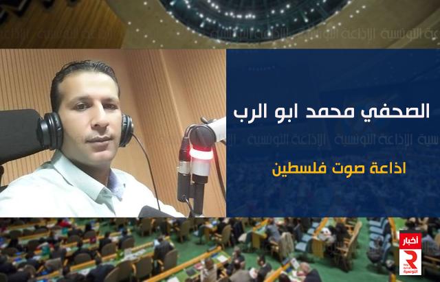 فلسطين المحتلة صفعة ثانية لواشنطن من الجمعية العامة للأمم المتحدة