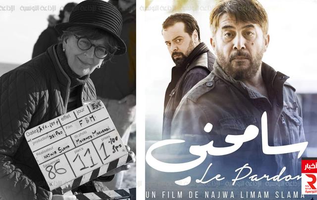 فيلم سامحني حكاية الوجع الانساني في مواجهة الظلم و الفساد