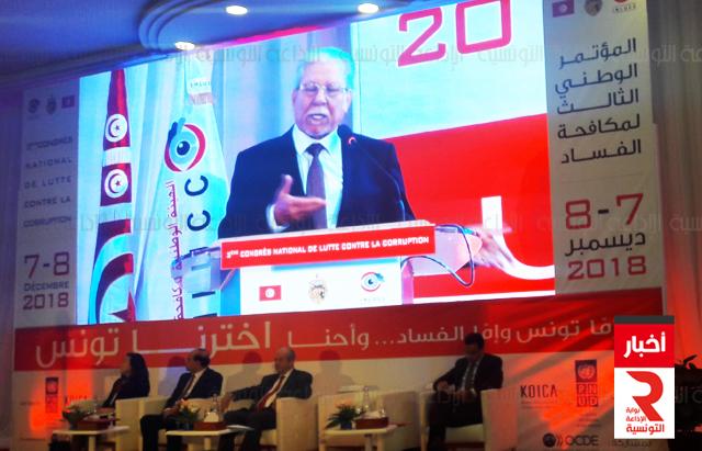 مؤتمر مكافحة الفساد