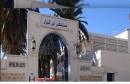 مستشفى ابن الجزار القيروان