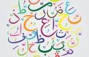 arabe langue 2