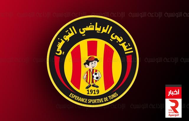 esperance sportif الترجي الرياضي التونسي