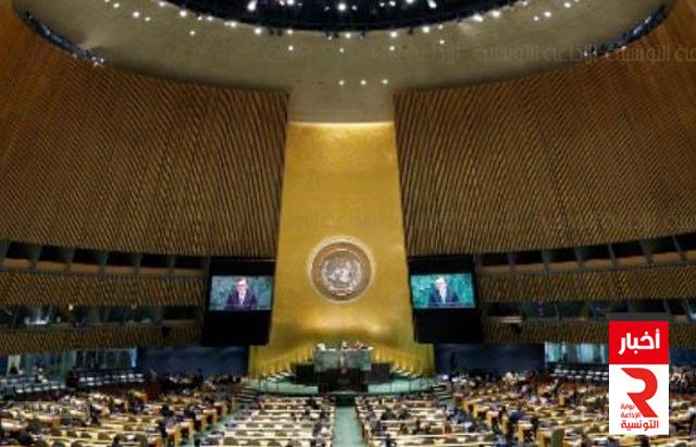 onu_ الأمم المتحدة