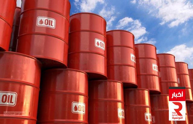petrole oil _ نفط