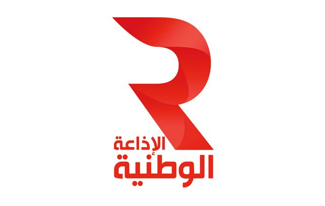 radio nationale الاذاعة الوطنية