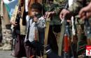 الأطفال المجنديين في صفوف الحوثيين