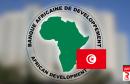 البنك الإفريقي للتنمية يتوقع تواصل نمو الناتج المحلي الإجمالي لتونس خلال 2019-2020