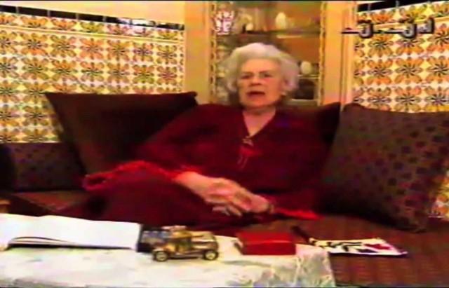 السيدة علية ببو