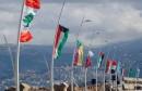 قمة بيروت