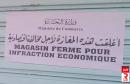 منوبة 6 قرارات غلق ضد محلات لبيع الخضر و الغلال ومواد غذائية بسبب الزيادة غير القانونية في الأسعار