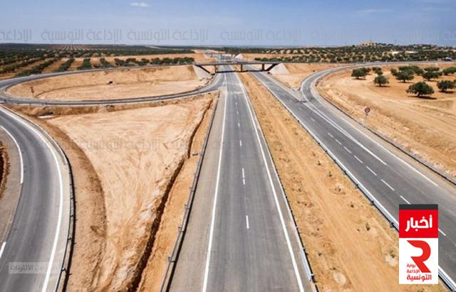 autoroute-طريق سيارة