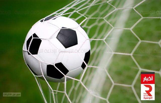 football كرة قدم