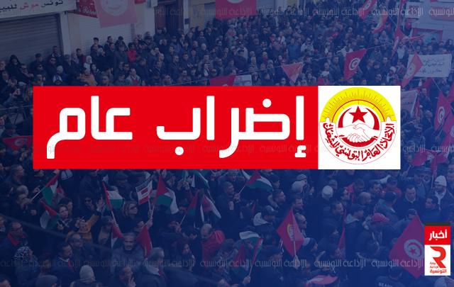 greve 17-01-2019