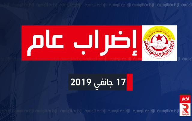 greve gen 17 jan 2019