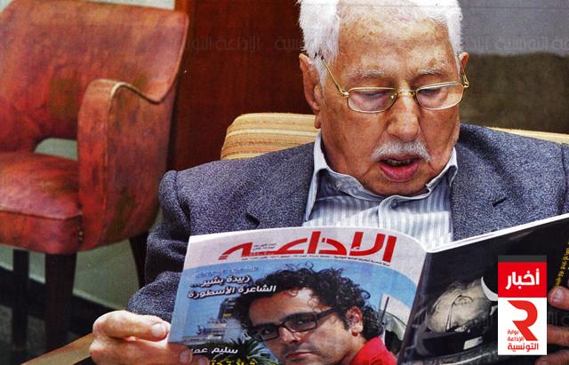 mustapaha filali مصطفى الفيلالي