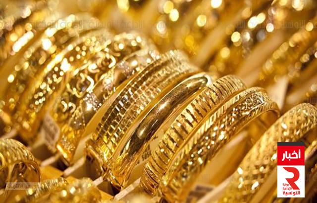 or gold صاغة ذهب مصوغ