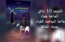 theatre179-640x405