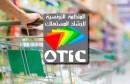 المنظمة التونسية لارشاد المستهلك
