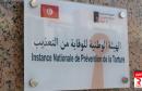 الهيئة الوطنية للوقاية من التعذيب1