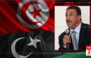 مصطفى عبد الكبير ليبيا تونس