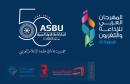 asbu festival 20-الدورة 20 للمهرجان العربي للاذاعة والتلفزيون