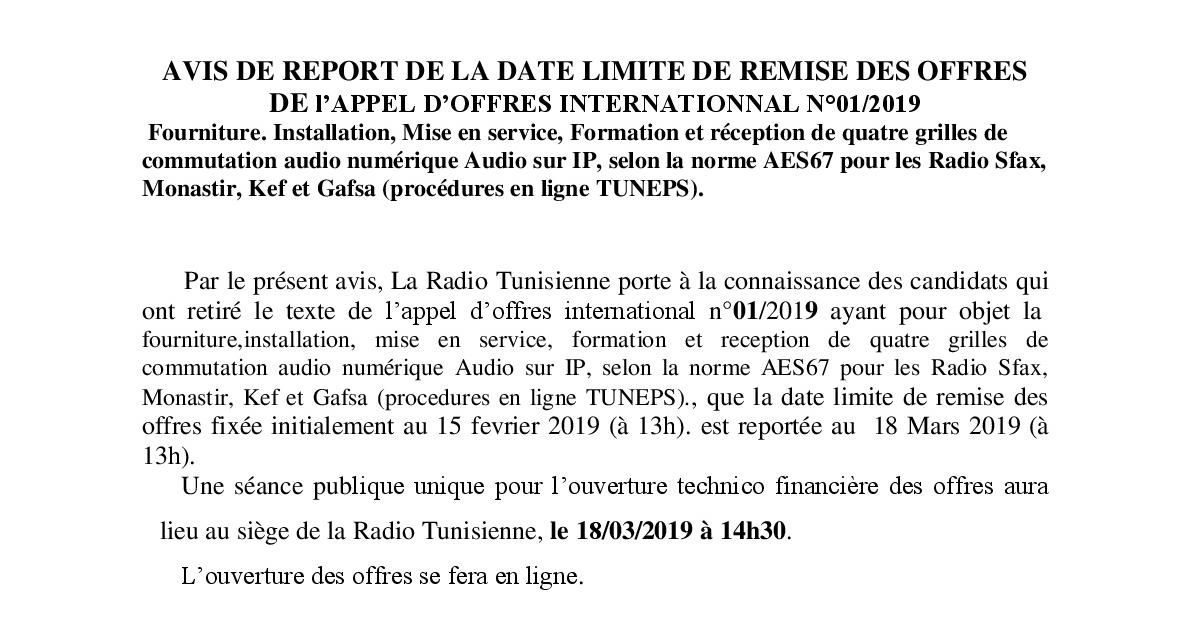 av fr report 01-2019-001