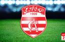 club africain النادي الافريقي