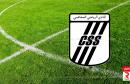 css النادي الرياضي الصفاقسي