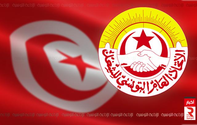 ugtt الاتحاد العام التونسي